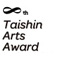 2009-The 8th Taishin Arts Award
